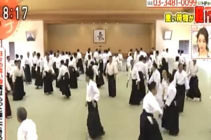 合気道 テレビ放送